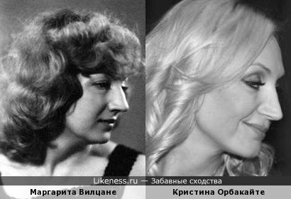 Маргарита Вилцане и Кристина Орбакайте