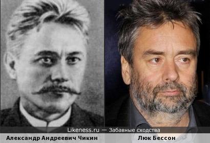 Александр Чикин и Люк Бессон