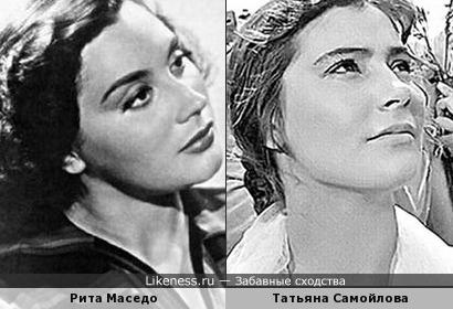 Рита Маседо и Татьяна Самойлова