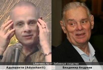 Адьяшанти и Владимир Андреев