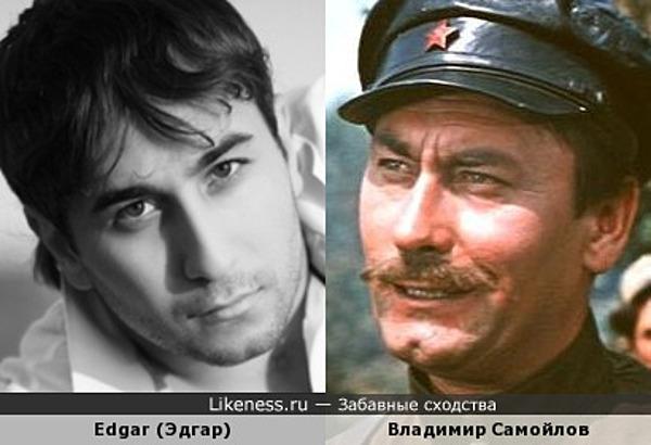 Певец EDGAR похож на Владимира Самойлова