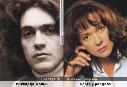 Риккардо Фольи и Ольга Дроздова