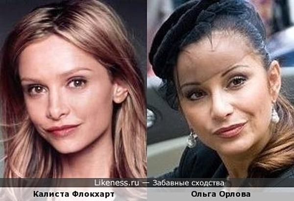 Калиста Флокхарт и Ольга Орлова