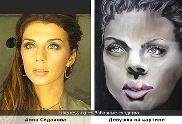 Девушка на картине Лизы Перретт напомнила Анну Седакову