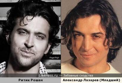 Ритик Рошан и Александр Лазарев