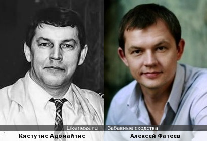 Кястутис Адомайтис и Алексей Фатеев