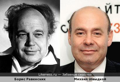 Борис Равенских и Михаил Швыдкой