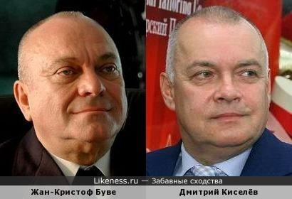 Жан-Кристоф Буве и Дмитрий Киселёв