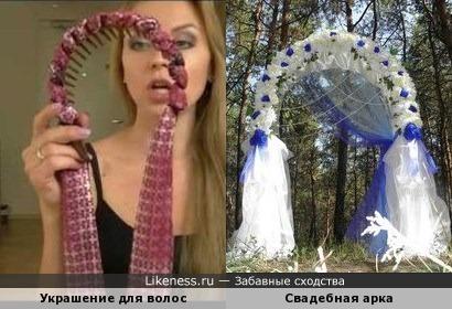 Ободок с шарфиком и свадебная арка
