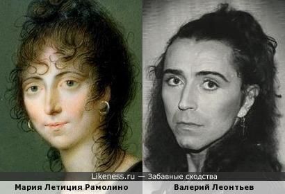 Мать Наполеона, Мария Летиция Рамолино, и Валерий Леонтьев