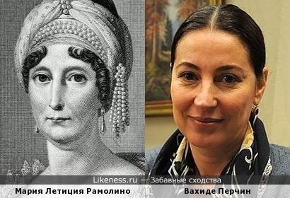 Мария Летиция Рамолино и Вахиде Гёрдюм