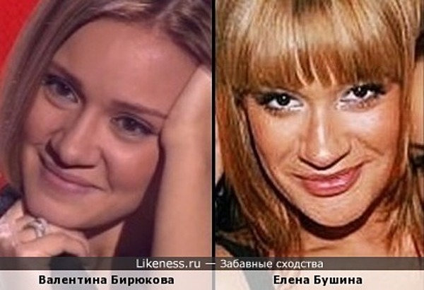 Валентина Бирюкова и Елена Бушина
