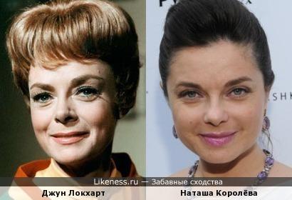 Джун Локхарт и Наташа Королёва
