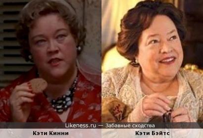 Кэти Кинни и Кэти Бэйтс