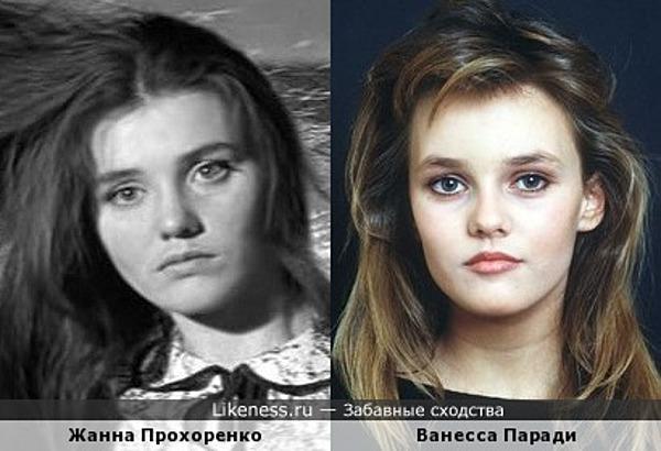 Жанна Прохоренко и Ванесса Паради
