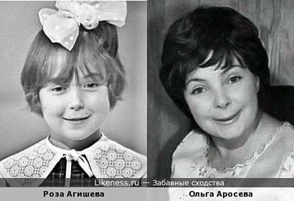 Роза Агишева и Ольга Аросева