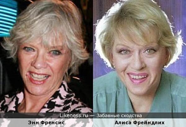 Энн Френсис и Алиса Фрейндлих
