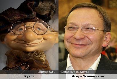 Хранитель и защитник избы-читальни и Игорь Угольников