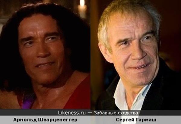 Арнольд Шварценеггер и Сергей Гармаш