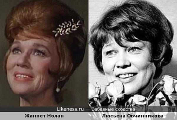 Жаннет Нолан и Люсьена Овчинникова