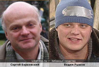 Сергей Барковский и Вадим Рыжов