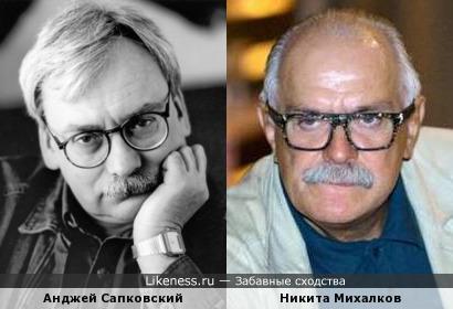 Анджей Сапковский и Никита Михалков