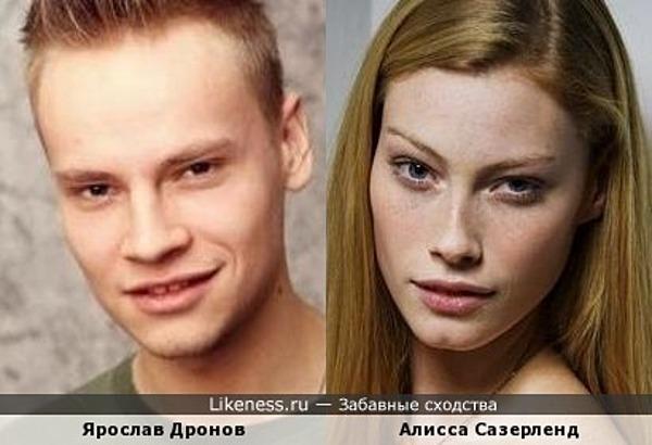 Ярослав Дронов и Алисса Сазерленд