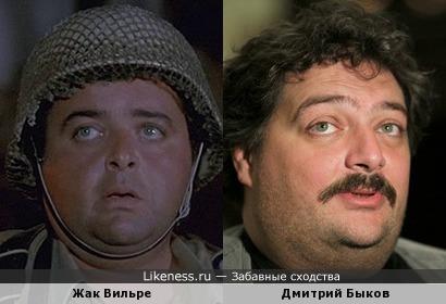 Жак Вильре и Дмитрий Быков