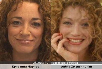 Кристина Маркос и Алёна Хмельницкая