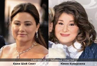 Кили Шей Смит и Юлия Куварзина