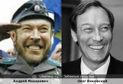 Андрей Макаревич и Олег Янковский