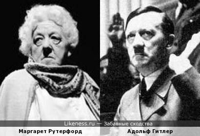 Маргарет Рутерфорд и Адольф Гитлер