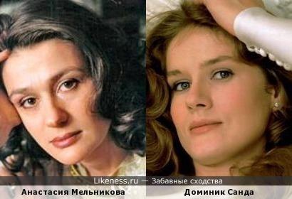 Анастасия Мельникова и Доминик Санда