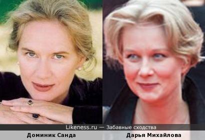 Доминик Санда и Дарья Михайлова