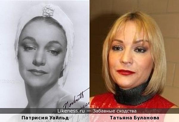 Патрисия Уайльд и Татьяна Буланова