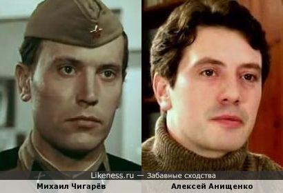 Михаил Чигарёв и Алексей Анищенко