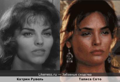 Катрин Рувель и Талиса Сото