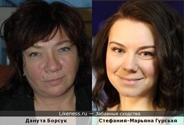 Данута Борсук и Стефания-Марьяна Гурская