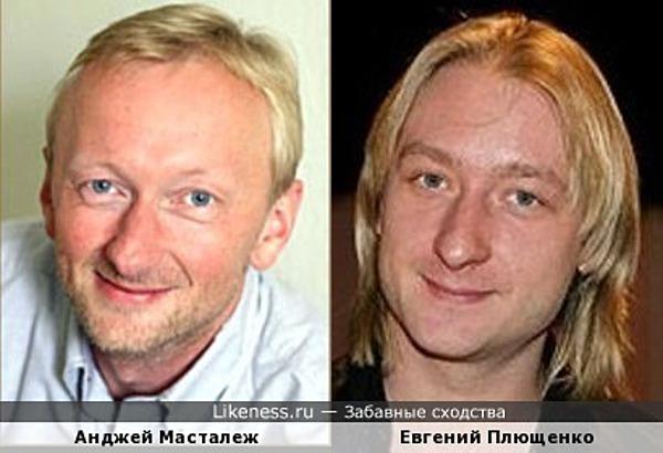 Анджей Масталеж и Евгений Плющенко