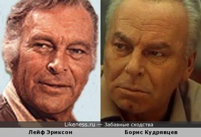 Лейф Эриксон и Борис Кудрявцев