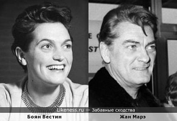 Боян Вестин и Жан Маре