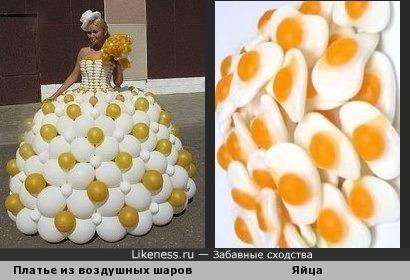 Яйца и шарики