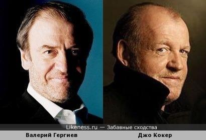 Валерий Гергиев и Джо Кокер