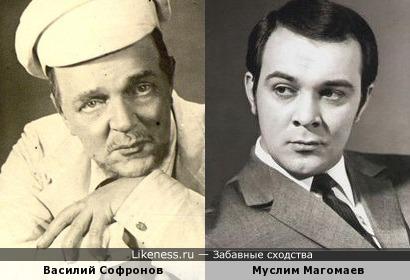 Василий Софронов и Муслим Магомаев