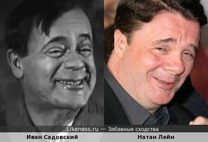Иван Садовский и Натан Лейн