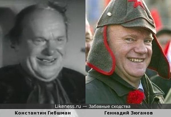 Константин Гибшман и Геннадий Зюганов
