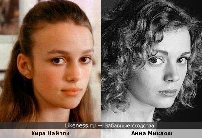 Кира Найтли и Анна Миклош