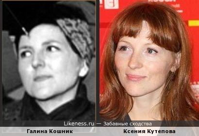 Галина Кошник и Ксения Кутепова