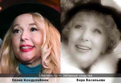 Елена Кондулайнен и Вера Васильева