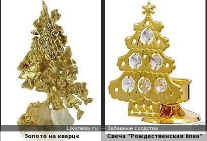 Золото на кварце похоже на позолоченную ёлку